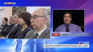 سلال يدعو لمراجعة السياسة الاقتصادية للجزائر