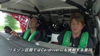 LEG4は国境の街サケオで行なわれた。全体的にハイスピードなコースが多...