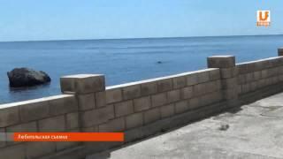 видео Хороший отдых в Крыму