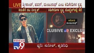 Kannada Serial Actor Deekshith Shetty Attacked for Denying Selfie with Fans