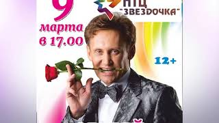 АФИША 17 01