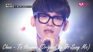 [DL/MP3] Chen(EXO) - To Heaven (Original by Jo Sung Mo) [EXO 902014]