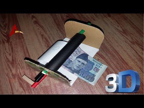 How to make money printer machine Asha tv  pakistan