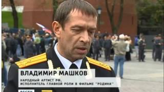 """Сериал """"Родина"""" телеканала Россия. Как проходили съемки."""