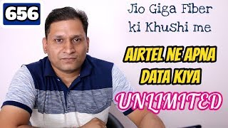 #656 Airtel Unlimited Data, Mi A2 Launch, S10 Triple Camera, Samsung 3D Face ID, RN5P Red,