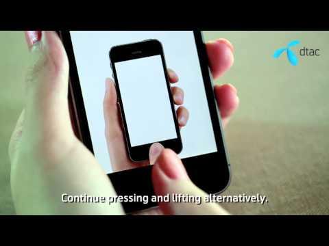 การใช้งาน Touch ID บน iPhone 5s (How to use Touch ID on iOS7)