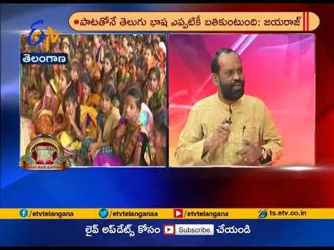 Interview with Singer & Lyricist Jayaraj   On World Telugu Conference