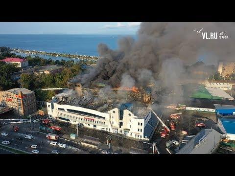 VL.ru – ТЦ «Максим» сгорел во Владивостоке