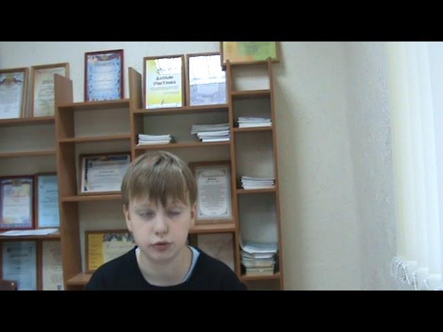 Изображение предпросмотра прочтения – НикитаАбрамов читает произведение «Русский язык» И.С.Тургенева