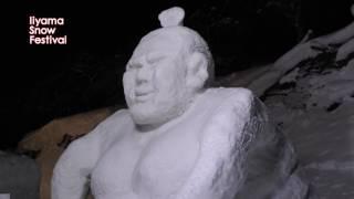 2017いいやま雪まつり雪像コンテスト.