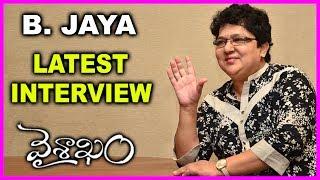 Vaisakham Movie Director B Jaya Latest Interview - Full Video   New Movie 2017