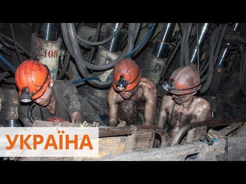 Устаревшее оборудование и задержки зарплаты: в каких условиях работают шахтеры на Львовщине