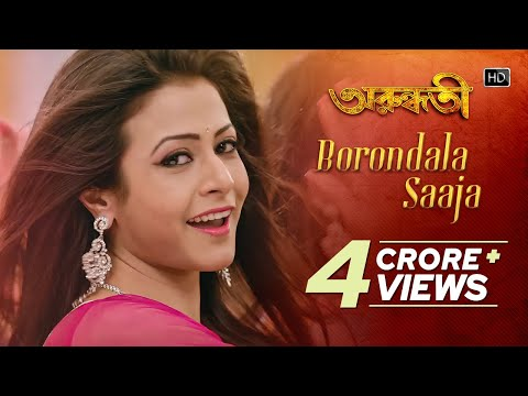 Download Barondala Saaja | Arundhati | Koel | Indraneil | Madhuraa Bhattacharya | Jeet Gannguli