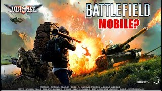 BATTLEFIELD MOBILE? FIRST LOOK GAMEPLAY (Android) HD