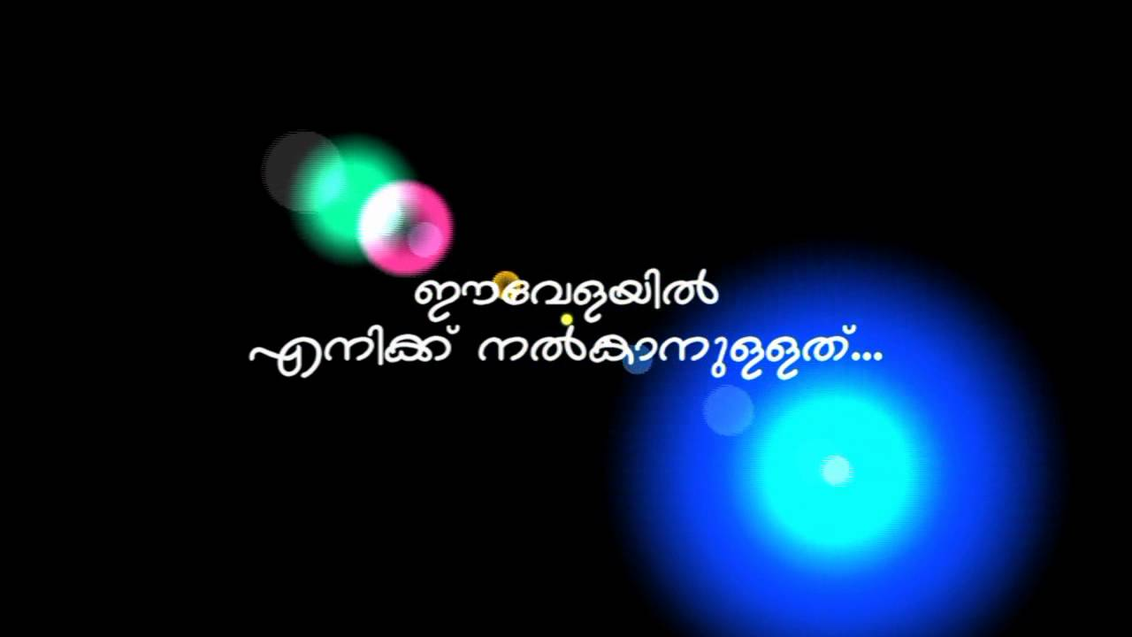 Wedding anniversary wishes malayalam sms good