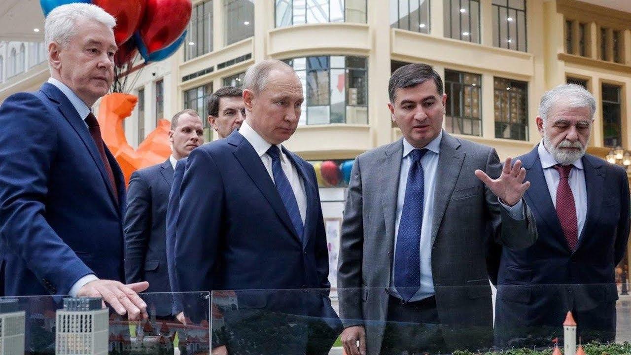 Путин посетил московский парк развлечений «Остров мечты»