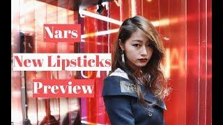 NARS又来抢钱了!本期小视频我们来到了IFC参加了NARS新唇彩的预览。这次...