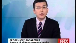Frozen off Antarctica:Rescue of ship passengers begins