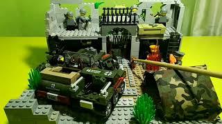 #9 Лего самоделка по теме 2 мировая война