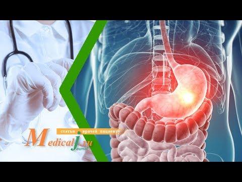 Язвенная болезнь желудка и 12-перстной кишки. Какие симптомы? Как определить? Как лечить?
