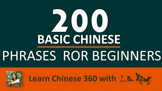 200 Basic Chinese phrases for beginners
