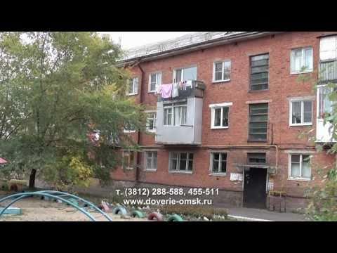 Купить недвижимость в Омске ул. Маргелова 139