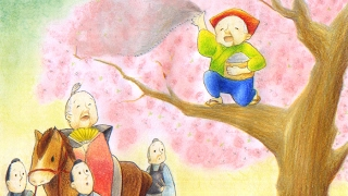 【絵本】はなさかじいさん(花咲かじいさん)【読み聞かせ】日本昔ばなし