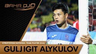 Юный талант Кыргызстана! Гулжигит Алыкулов! Нападающий Сборной Кыргызстана (U16) Baha Djo pro