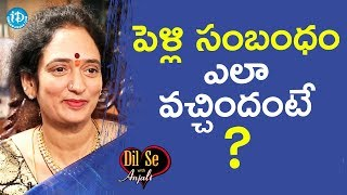 Syamaladevi About How She Got A Marriage Proposal From Krishnam Raju || Dil Se With Anjali