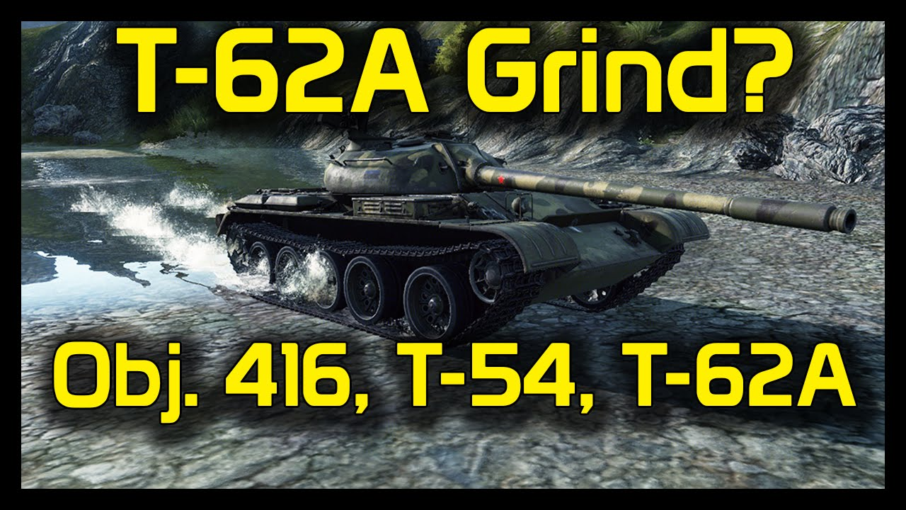 t 62a wot gameplay venice - photo#6