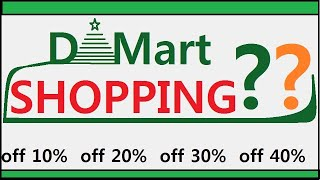 D MART SHOPPING MALL IN INDIA BANGALORE Search instead for D MART SHOPPING MAAL IN INDIN BANGALURE