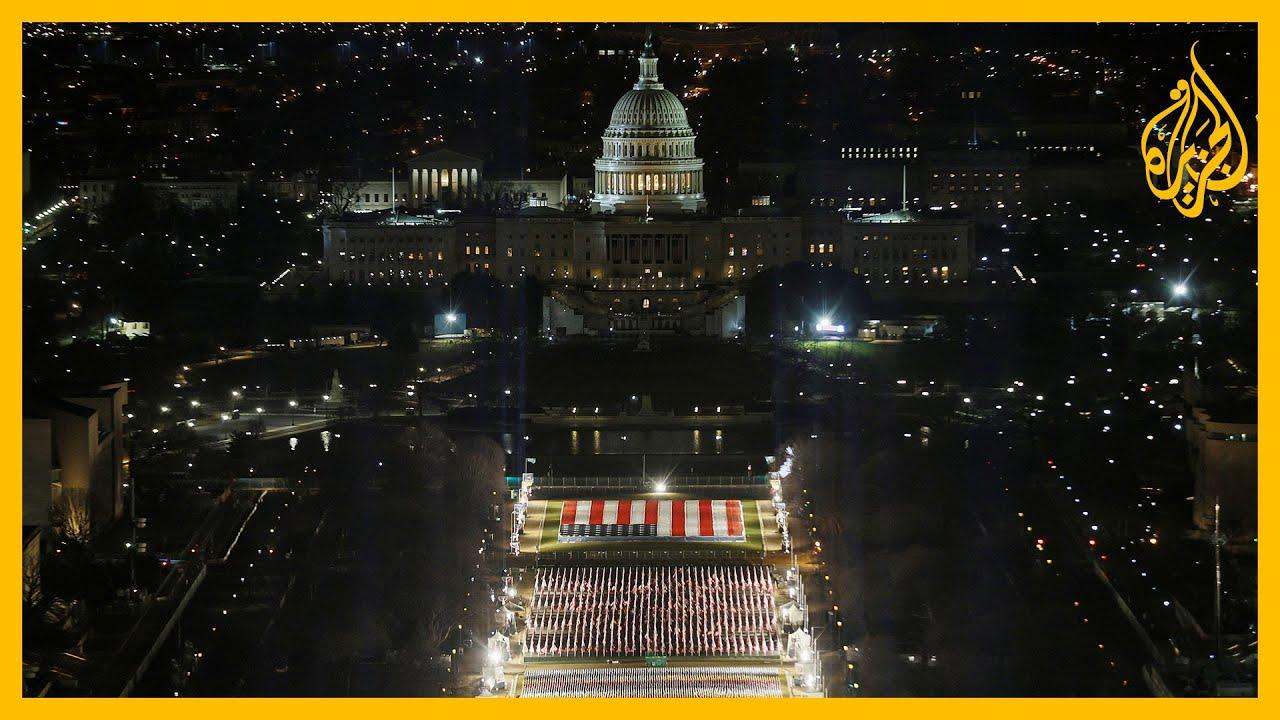 باستخدام 200 ألف علم.. عرض فني في واشنطن استعدادا لحفل التنصيب  - نشر قبل 5 ساعة