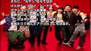 EXILE TAKAHIRO主演ドラマ「ワイルド・ヒーローズ」第1話の見どころは?...