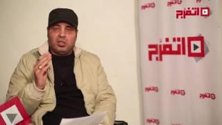 محمد فرعون: حورية فرغلي يعود لها التألق في 2017