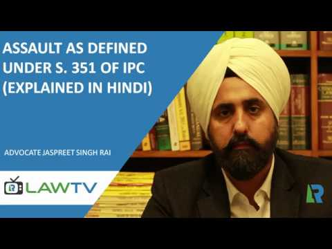 IPC Section 351 - Assault - Punishment and bail