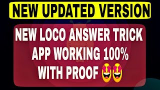 WIN LOCO QUIZ NEW UPDATED ANSWER APP 🤩🤩 || TECHIPEDIA || EARN PAYTM CASH ||
