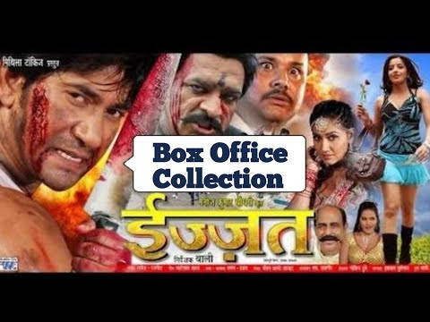 Izzat Bhojpuri Movie Box Office Collection Feat Nirahua