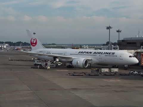 2017/09/10 Japan Airlines 752 Announcement: Hanoi - Tokyo Narita