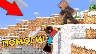 ЭТОТ ЖИТЕЛЬ СПАС ЖИЗНЬ КОМПОТУ В ДЕРЕВНЕ ЖИТЕЛЕЙ В МАЙНКРАФТ 100 ТРОЛЛИНГ ЛОВУШКА Minecraft
