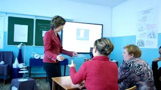 Доклад Эффективность урока рисунок часть 2 Кусанова А Ж