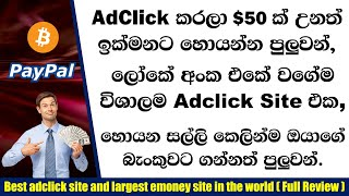Best adclick site and largest emoney site in the world (full review )💸