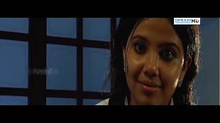 Malayalam movie glamour scence | HD 1080 | malayalam super scence | new upload | 2017