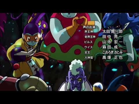 Dragon Ball Super ED 9 - HARUKA (Far Away) ENGLISH Version