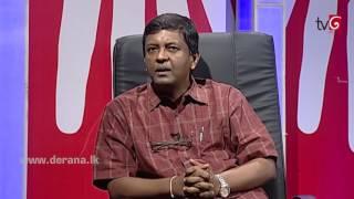 Aluth Parlimenthuwa - 2017.04.19 Thumbnail