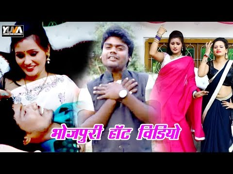 Bhojpuri HD VIdeo 2018 || Khali Sunday Ke Sej Mora Kode || #Rajnish Jugnu || Bhojpuri Hit Songs 2018
