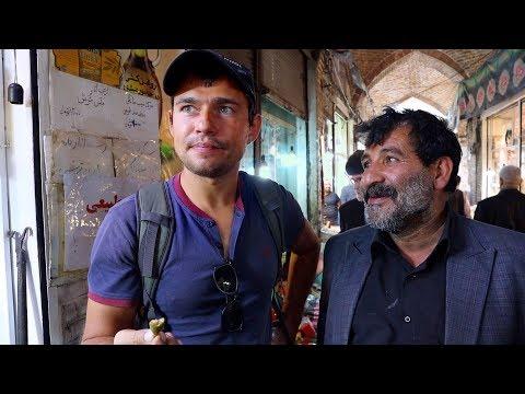#1 Иран. Отношение