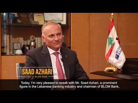Interview with Saad Azhari of BLOM Bank