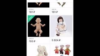 Обложка на видео о Как купить мини реборна через мобильное приложение Joom