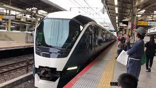 サフィール踊り子 E261系 横浜 発車