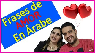 Frases de AMOR en ÁRABE con traducción - palabras de amor en árabe - frases románticas en árabe. screenshot 1